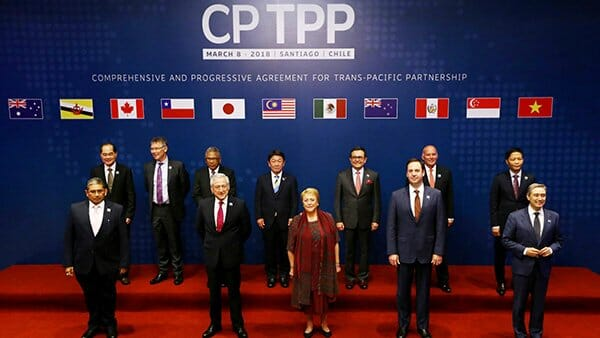 COMPREHENSIVE AND PROGRESSIVE AGREEMENT FOR TRANS-PACIFIC PARTNERSHIP (CPTPP)